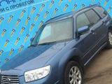 Subaru Forester, 2007 года выпуска, бу